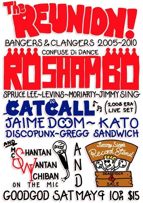 the reunion ro sham bo